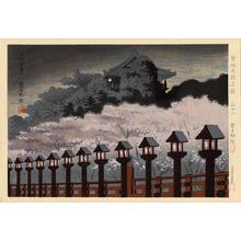 Tokuriki Tomikichiro: Yamato Shigisan Shrine — 大和信貴山 - Japanese Art Open Database