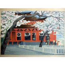 Tokuriki Tomikichiro: Yamato Yoshinoyama — 大和吉野山 - Japanese Art Open Database