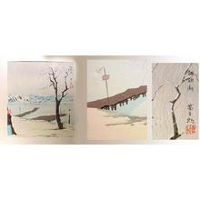 徳力富吉郎: A Snowy Scene of The Lake Suwa at Nagano - Japanese Art Open Database