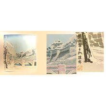 Tokuriki Tomikichiro: A Snowy Scene of the Nijubashi Bridge - Japanese Art Open Database