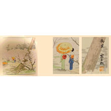 Tokuriki Tomikichiro: The Cherry Blossoms of Omuro at Kyoto in Spring - Japanese Art Open Database