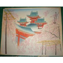 Tokuriki Tomikichiro: Spring at Heian Jingu Shrine — 春の平安神宮 - Japanese Art Open Database