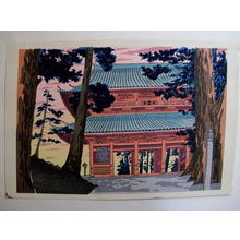 Tokuriki Tomikichiro: Koyasan Daimon — 高野山大門 - Japanese Art Open Database