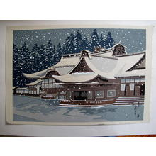 Tokuriki Tomikichiro: Koyasan Kongobuji Temple — 高野山 金剛峯寺 - Japanese Art Open Database