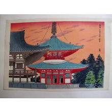 Tokuriki Tomikichiro: Koyasan Nemoto Big Pagoda — 高野山根本大塔・全堂 - Japanese Art Open Database