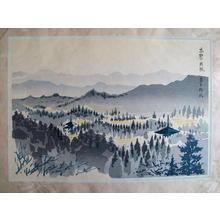 Tokuriki Tomikichiro: Koyasan Surroundings — 高野山塔 宛味 - Japanese Art Open Database