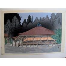 Tokuriki Tomikichiro: Temple — 高野山・・堂 - Japanese Art Open Database