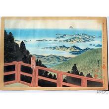 Tomi Yoshiro: PORCH RAIL, SEVERAL ISLANDS, AND FUJI - Japanese Art Open Database