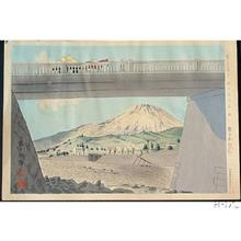 Tomi Yoshiro: Unknown, bridge, horse, mountain - Japanese Art Open Database