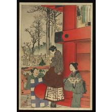 富岡英泉: The Toshinoichi Market at Asakusa Temple — Asakusadera Toshinoichi - Japanese Art Open Database