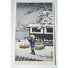 Tomoe: Snow- vender - Japanese Art Open Database