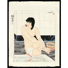 Ishikawa Toraji: After the Bath - Japanese Art Open Database
