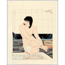 石川寅治: After the Bath - Japanese Art Open Database