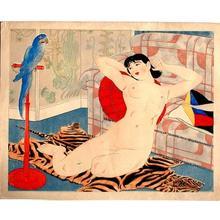 石川寅治: Blue Parrot - Japanese Art Open Database