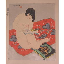 Ishikawa Toraji: Reading - Japanese Art Open Database