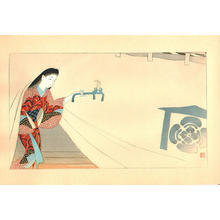 Ishikawa Toraji: Heroine Toragozen - Japanese Art Open Database