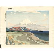 石川寅治: Mt Fuji in Spring from Miho - Japanese Art Open Database