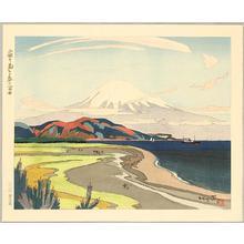 Ishikawa Toraji: Mt Fuji in Spring from Miho - Japanese Art Open Database