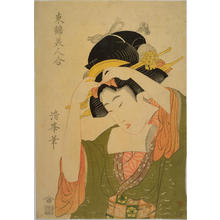 二代目鳥居清満: A Collection of Beautiful Women of Edo — 東錦美人合〔前髪〕 - Japanese Art Open Database