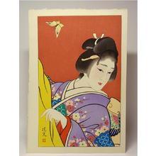 Torii Kiyomitsu: Spring - Japanese Art Open Database