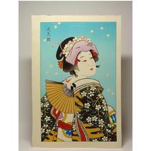 Torii Kiyomitsu: Flower - Japanese Art Open Database