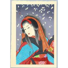 Torii Kiyomitsu: Snow - Japanese Art Open Database