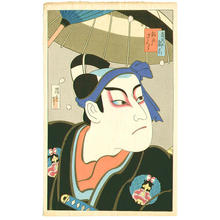 Torii Kiyotada I: Sukeroku the Edo Dandy - Japanese Art Open Database