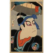 鳥居清忠: Actor and Umbrella with Cherry Blossoms - Japanese Art Open Database