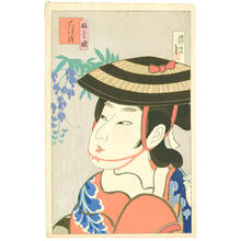 鳥居清忠: Fuji Musume- Wisteria Girl - Japanese Art Open Database