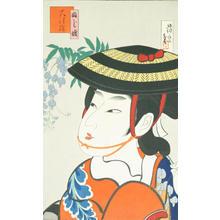 Torii Kiyotada I: Fuji Musume- Wisteria Girl - Japanese Art Open Database