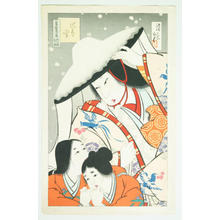 Torii Kiyotada I: Fushimi no Yuki - Japanese Art Open Database