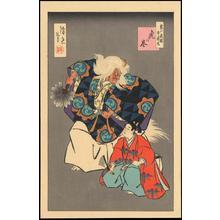 Torii Kiyotada I: Kabuki print 1 - Japanese Art Open Database