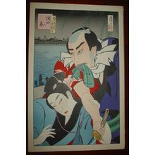 Torii Kiyotada I: Kabuki print 2 - Japanese Art Open Database