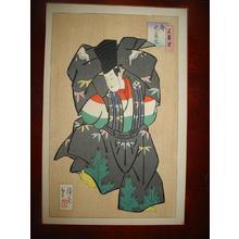 Torii Kiyotada I: Kabuki print 3 - Japanese Art Open Database