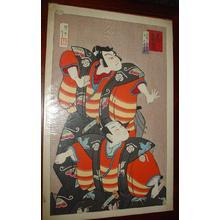 Torii Kiyotada I: Kabuki print 4 - Japanese Art Open Database