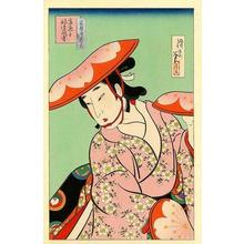 鳥居清忠: Musume Dojoji - Japanese Art Open Database
