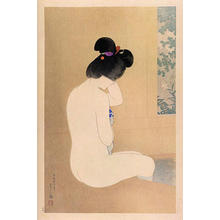 鳥居言人: Fragrance of the Hot Spring — 湯の香 - Japanese Art Open Database