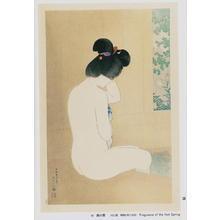 鳥居言人: Fragrance of the Hot Spring — 湯の香 - Japanese Art Open Database
