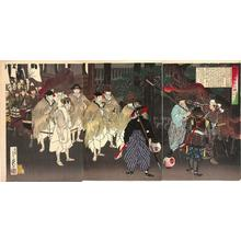 Migita Toshihide: Seven lords leaving Kyoto to the west - Japanese Art Open Database