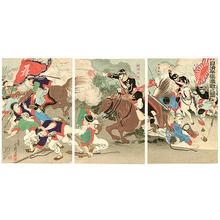 Migita Toshihide: Battle of Pyongyang - Japanese Art Open Database