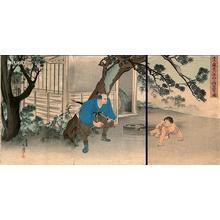 Migita Toshihide: Benkei as child - Japanese Art Open Database