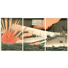 右田年英: Fierce Battle at Pyongyang - Japanese Art Open Database