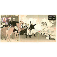 右田年英: Fierce Battle at Pyongyang 1 - Japanese Art Open Database