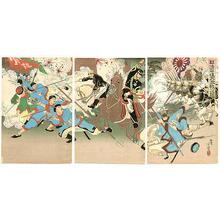 右田年英: Fierce Battle at Pyongyang 2 - Japanese Art Open Database
