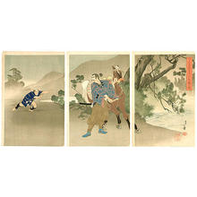 Migita Toshihide: Horse Robber - Japanese Art Open Database