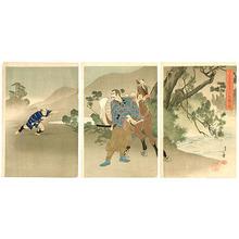右田年英: Horse Robber - Japanese Art Open Database