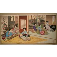 右田年英: Pictures of Womens Ritual Ceremonies - Japanese Art Open Database