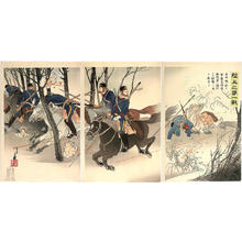 Migita Toshihide: The first land battle - Japanese Art Open Database
