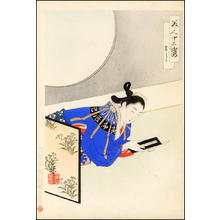 Migita Toshihide: January - Japanese Art Open Database