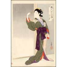 Migita Toshihide: Kanna-zuki - October - Japanese Art Open Database